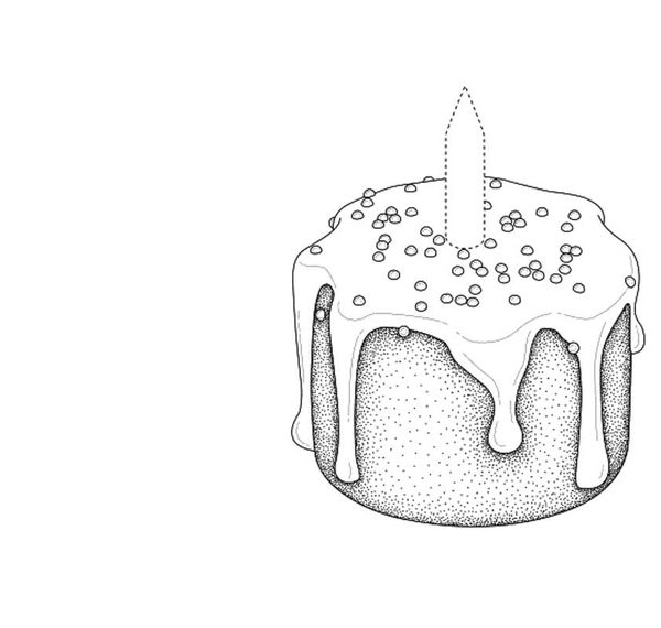 Patents_dripcake