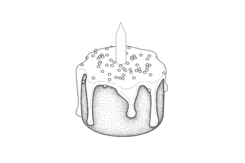 A small, round cake with sprinkles and icing dripping down its side is shown in this patent.