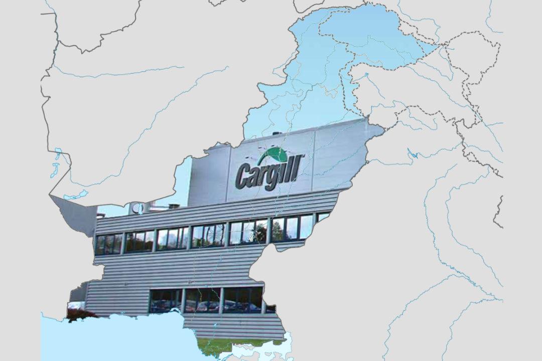 Cargill Pakistan