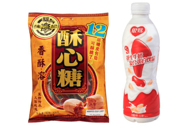 Hsu Fu Chi and Yinlu brands, Nestle China