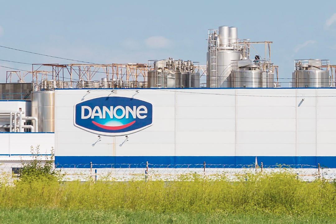 Danone factory in Russia