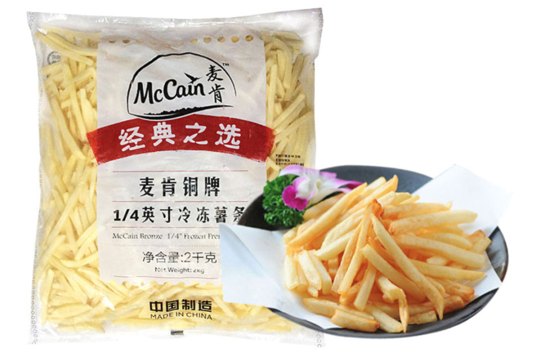 McCain Foods Ltd. China fries