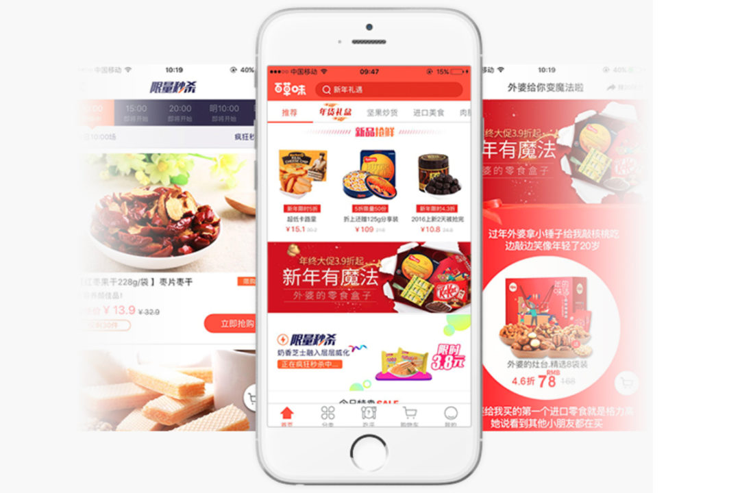 Be & Cheery, Hangzhou Haomsi Food Co., Ltd.