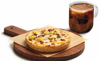 03 pizza 7 eleven