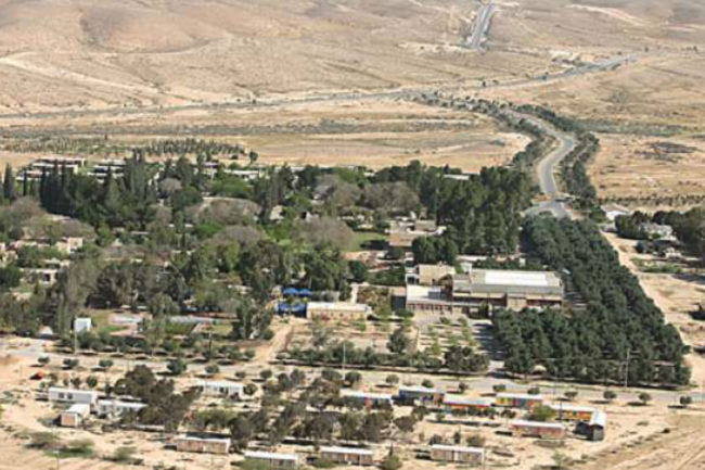 Israel Negev area