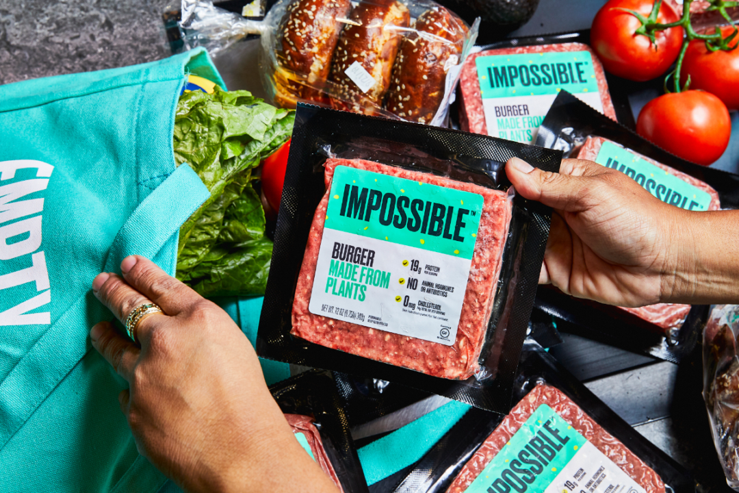 Impossible Foods plant-based burger retail product
