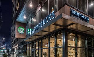 Starbucks exterior lead
