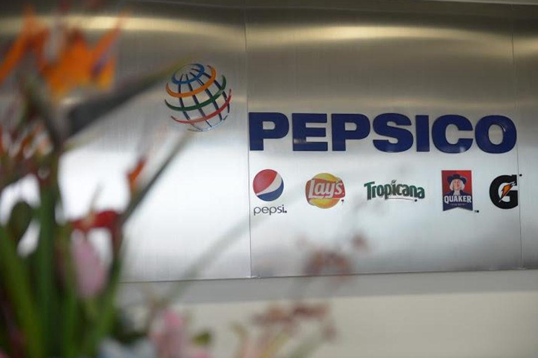 PepsiCo headquarters