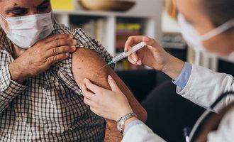 03122021 vaccine