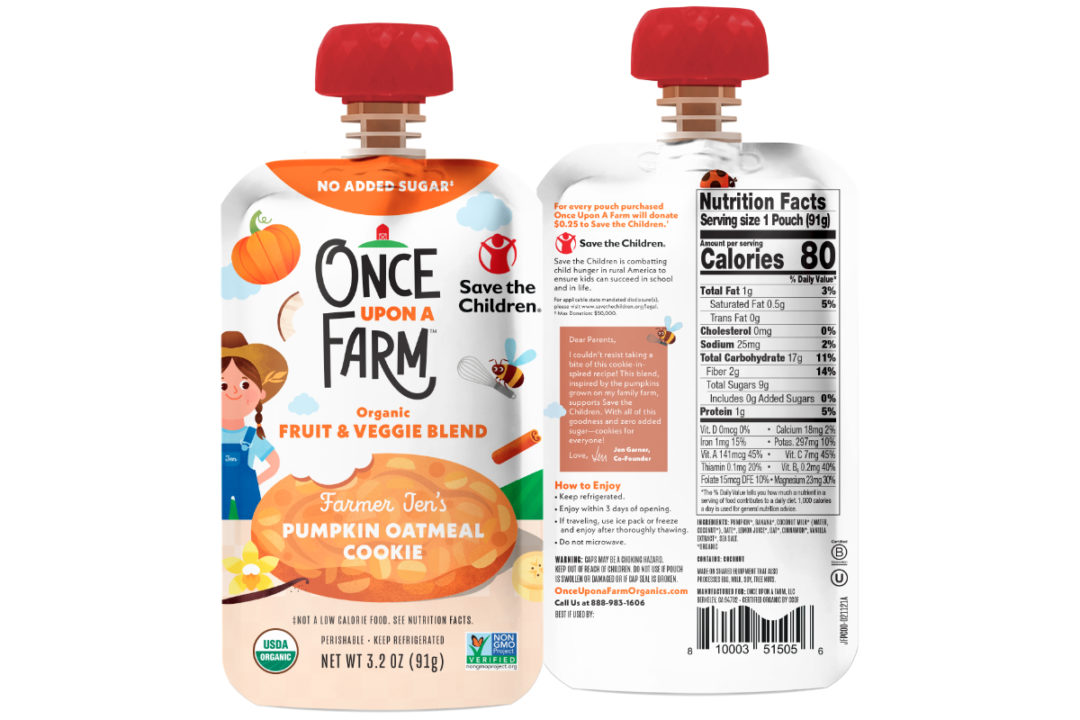 Once Upon A Farm Farmer Jen's Pumpkin Oatmeal Cookie fruit and vegetable blend