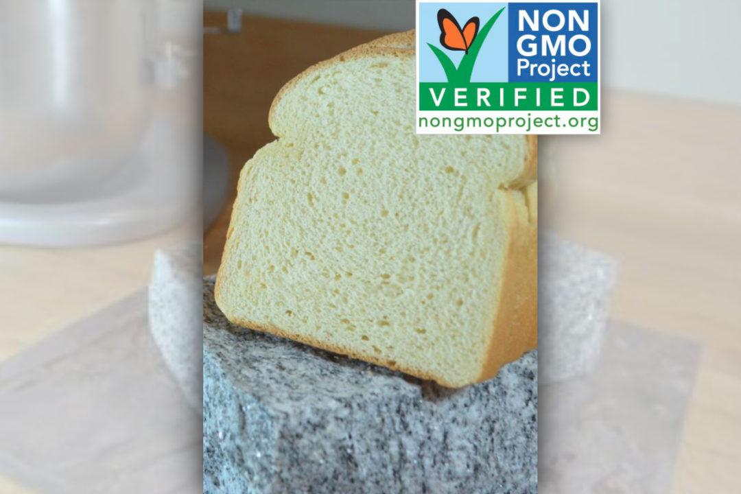 Bay State Milling HealthSense flour Non-GMO Project verified