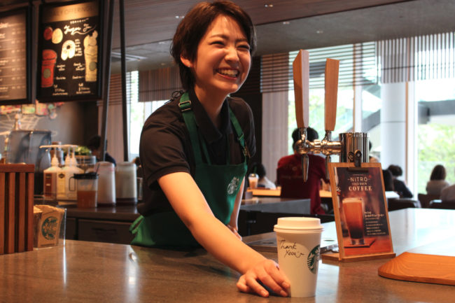 Starbucks Japan coffee order