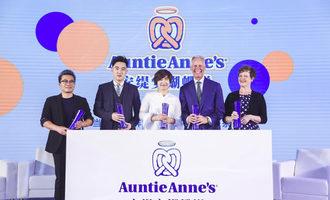 Auntieanneschina_lead