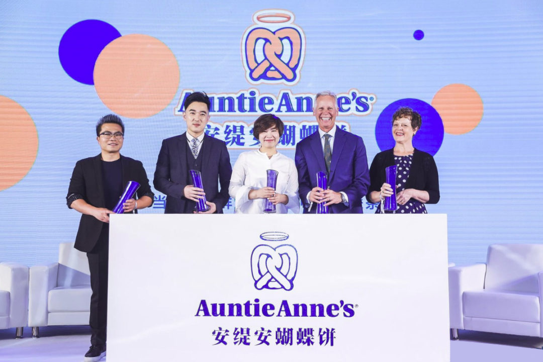 Auntie Anne's China