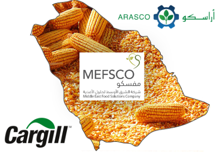 Cargill ARASCO corn mill