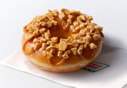 Hershey's Gold Bars Will Get a Krispy Kreme Doughnut Tribute