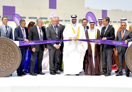 The inauguration ceremony of the new plant in Bahrain was held in the presence of His Highness Shaikh Isa Bin Salman Bin Hamad Al Khalifa, H.E. Zayed R. Al Zayani, Minister of Industry, Commerce and Tourism; Daniel Myers, Executive Vice President, Integrated Supply Chain, Mondel?z International; and Maurizio Brusadelli, EVP & President, Asia Pacific, Middle East and Africa, Mondel?z International.